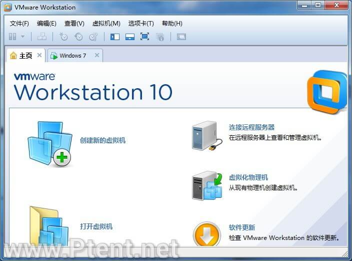 VMware Workstation 10.03中文破解注册版